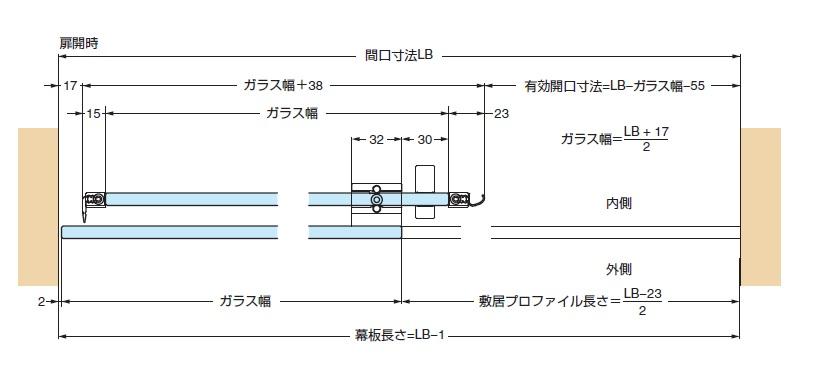 バニオ 40GF納まり寸法図