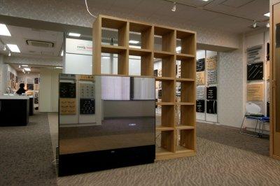 画像1: Furniture