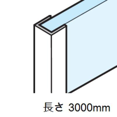 画像1: エッジシール 13822/ガラス厚10mm用/長さ:3m×2本