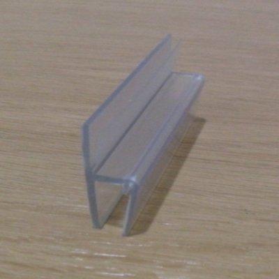 画像1: 浴室ガラスドア用エッジシール3本(Bセット)/ガラス厚8mm用