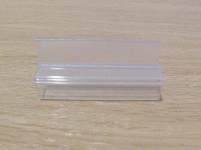 画像3: センターシール 8857型/ガラス厚:6,8mm兼用、10,12mm兼用/各2本セット