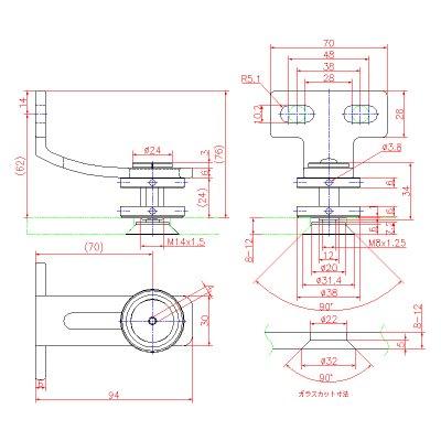 画像3: ステンレスアームフラット型調整フィックス(片側タイプ)