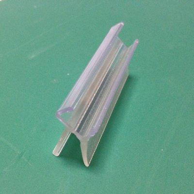 画像2: エッジシール D04-5046/ガラス厚8mm用/長さ:2m×2本