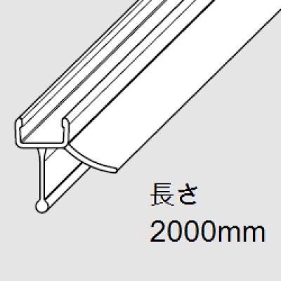 画像1: エッジシール D04-5046/ガラス厚8mm用/長さ:2m×2本