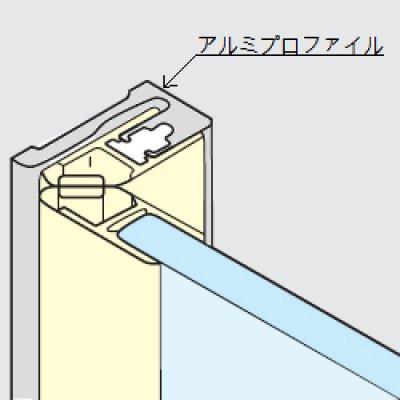 画像2: アルミプロファイル 8880型/長さ:2.5m×2本
