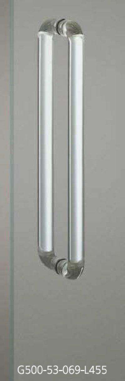 画像1: アクリル トーメイハンドル(両側タイプ)/全長:455mm