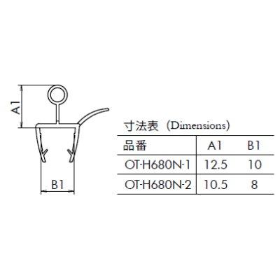 画像2: エッジシール OT-H680N/ガラス厚10mm、8mm用/長さ:2.5m×2本