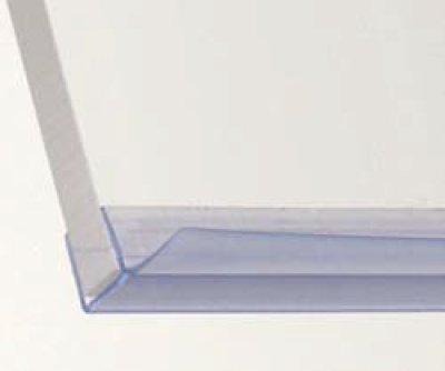 画像2: エッジシール OT-H630N/ガラス厚10mm、8mm用/長さ:2.5m×2本