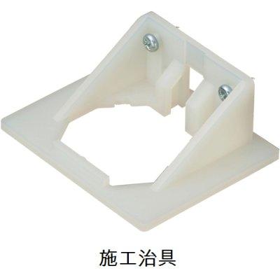 画像3: 耐震ラッチ(開き戸用)耐震パーフェクトロック(施工治具付き)
