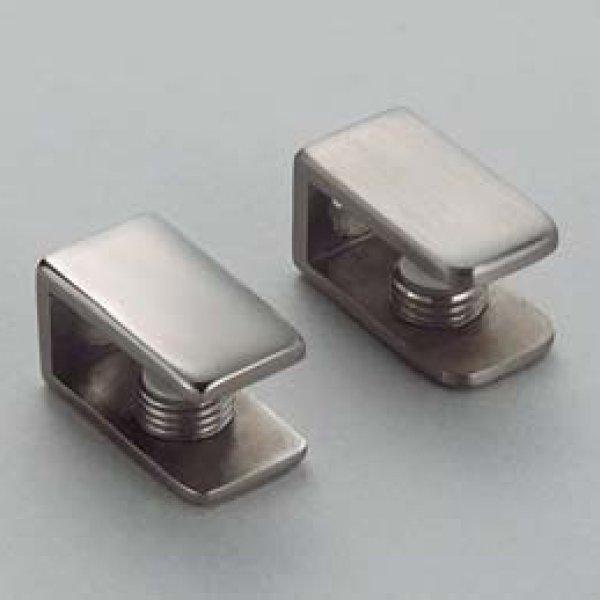画像1: プレートサポート(ガラス用棚受)2886型(2個セット) (1)