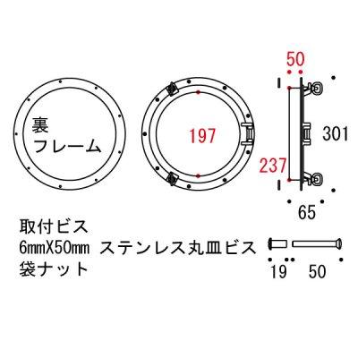 画像2: 真鍮丸窓7B-50 C