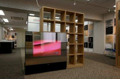 画像2: Furniture