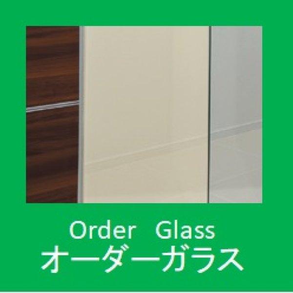 オーダーガラス