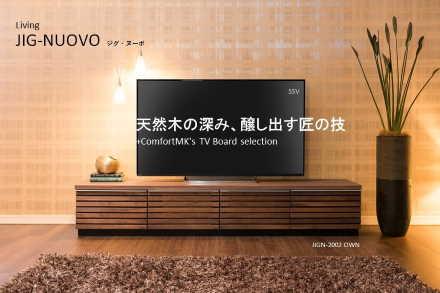 「TVボード」格子