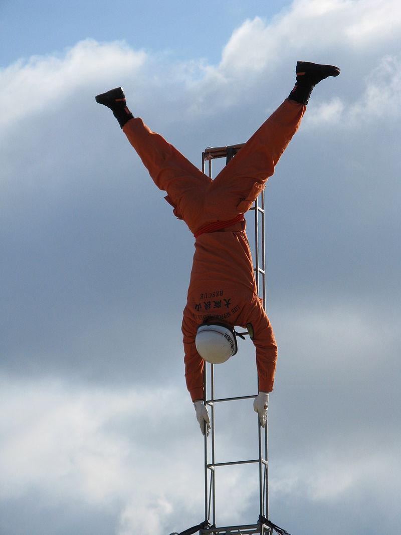 「梯子乗り(はしごのり)」