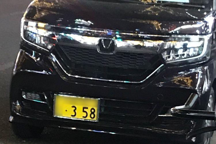自動車ナンバー「358」