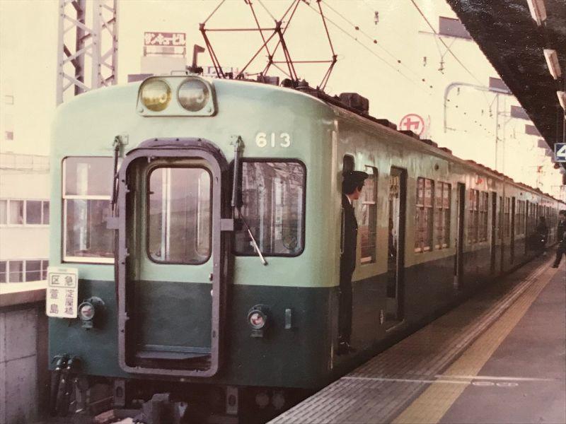 前照灯にウランガラスのレンズが使用された京阪600系(2代)