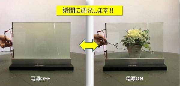 「瞬間調光ガラス」を体感できる持ち運び用サンプルキット