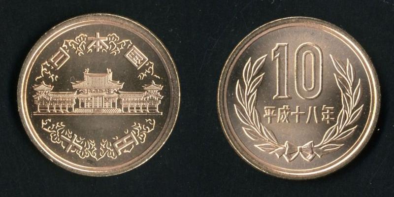 十円硬貨(銅95%、スズ1~2%、亜鉛4~3%の青銅製)