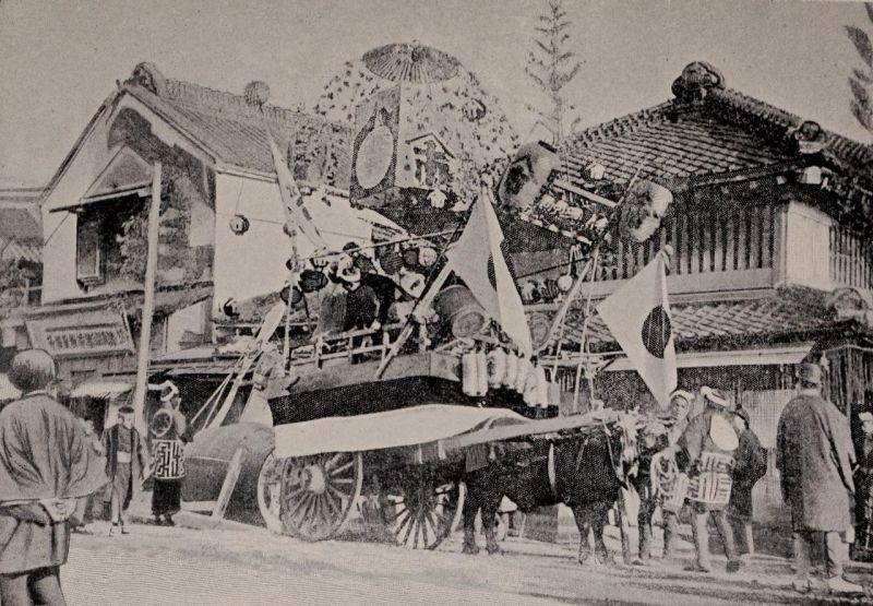明治時代の初荷の様子