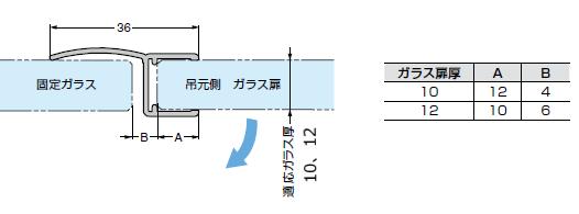 エッジシール 69470-12