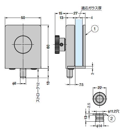MB19-14寸法図