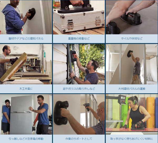 ポータブル電動バキュームリフター持つところがないガラス、スチール、プラスチック、OAフロア、木材、セラミックタイル、ラフコンクリート、ドライウォール、ラフスレートなどの床材・壁材移動に