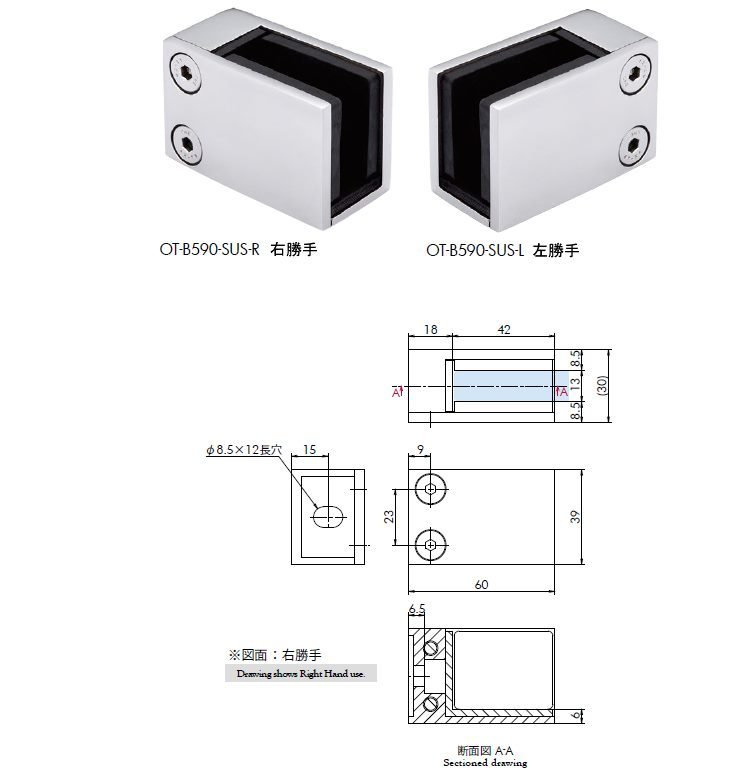 OT-B590-SUS;鏡面研磨(MST)対応ガラス厚:13mm 右勝手.左勝手