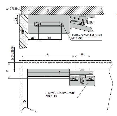 ダンパーキャッチ DC-200かぶせ扉(アウトセット)寸法図