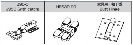 ダンパーキャッチ DC-200取付説明