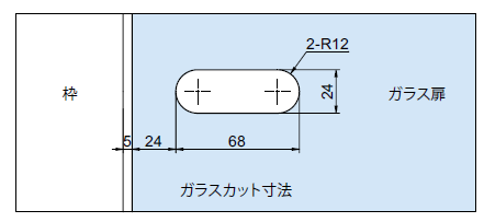 OT-C680-SUSガラスカット寸法