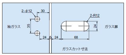 OT-C690-SUSガラスカット寸法