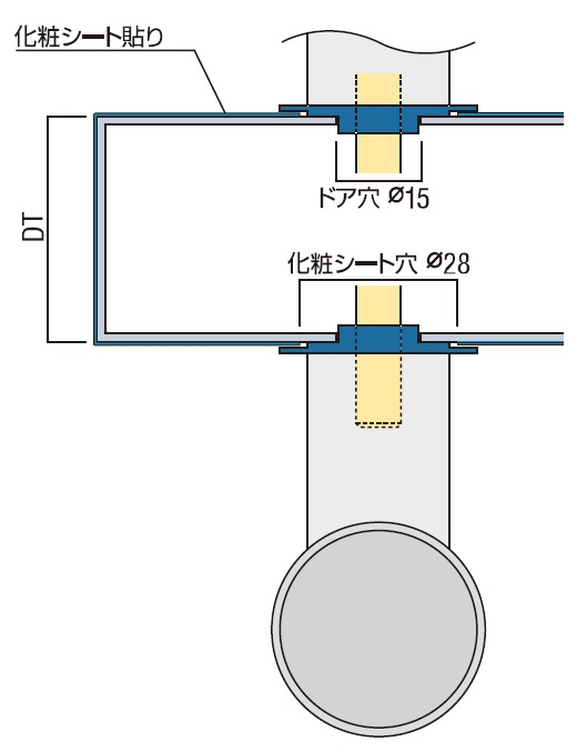 ドアハンドルサポートプレート(4枚セット)納まり図