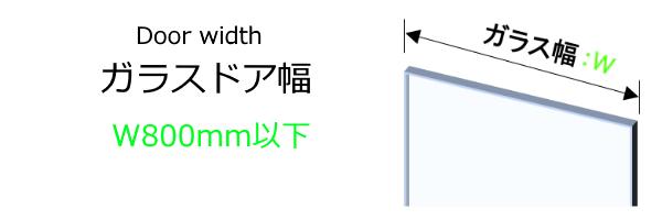 壁付けタイプ T型