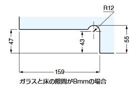 ソフトクロージング機構付下部コーナー金具M101E10型.ガラス加工図