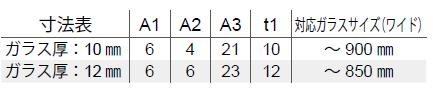 OT-B455寸法表