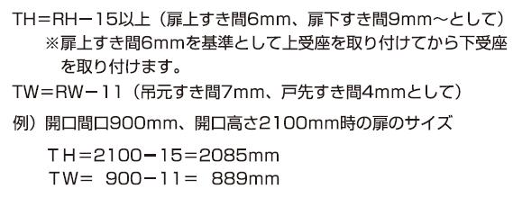 AF-25D説明書