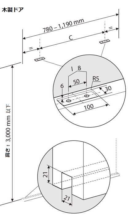 超電導引戸「リニアガラスドア・MAGLEV(マグレヴ)」木製ドア
