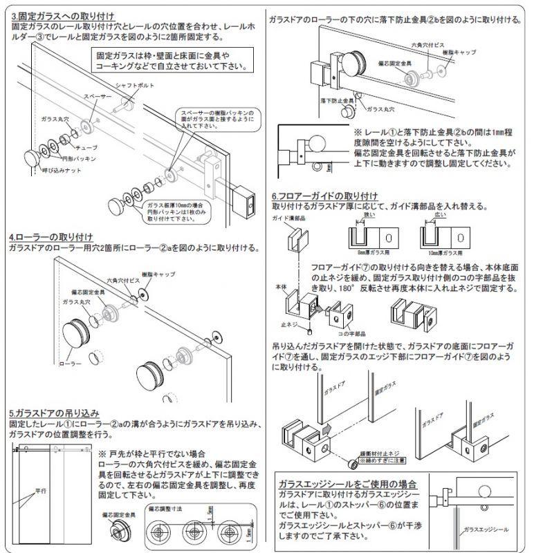 ステンレスガラス用スライドドア金具OT-B900-SUS