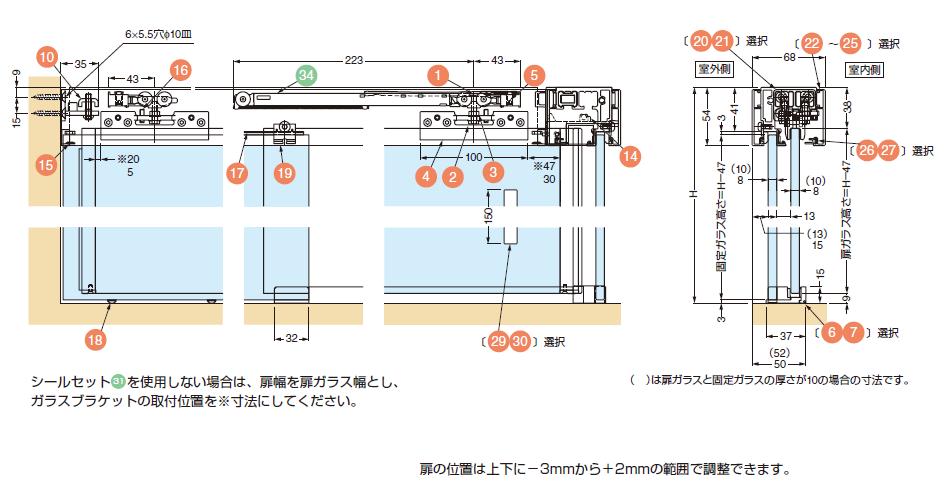 バニオ 40GFE納まり寸法例