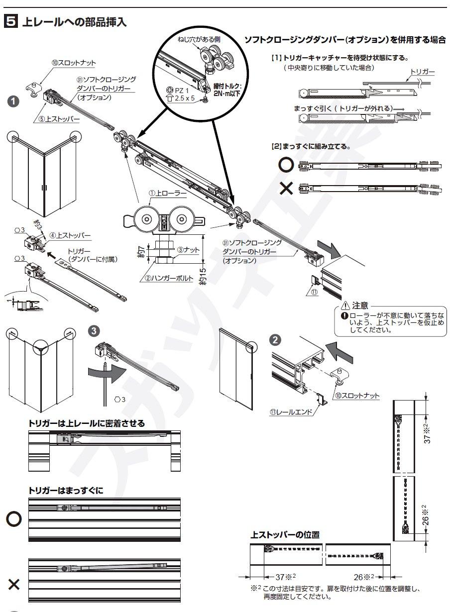 バニオ 40GFE取付説明
