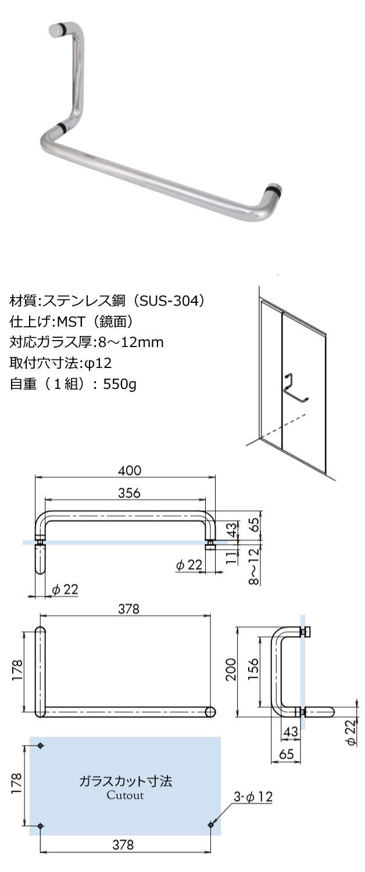 ハンドル OT-C700-SUS