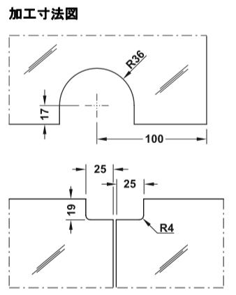 slidoデザイン 150-Uガラス扉用引戸用金具.加工寸法図