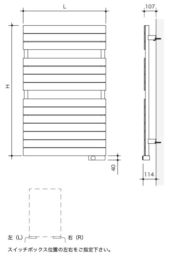 PS HR(E)タオルウォーマースEX寸法